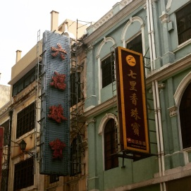 Macau buildings