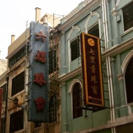 Macau buildings