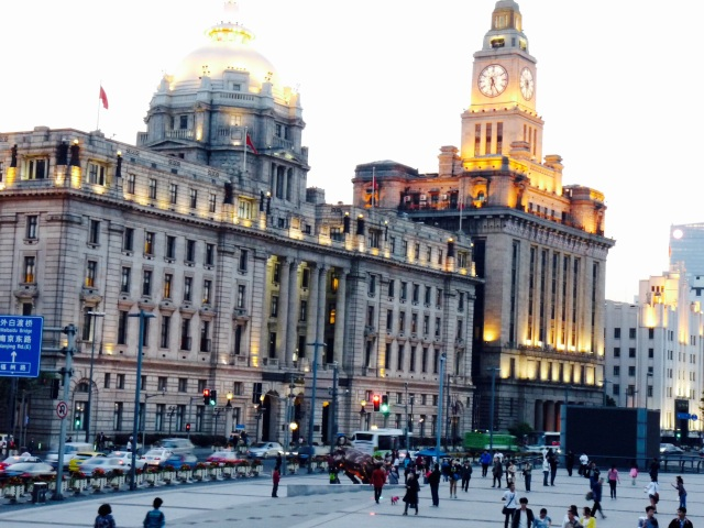 Buildiings along The Bund