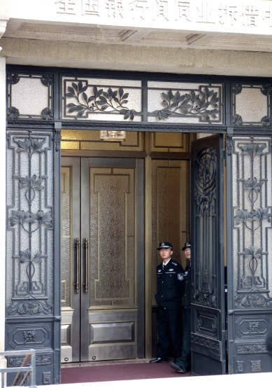 Doorway on The Bund